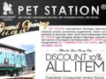 Pet Station Pluit Grand Opening 11-12-13
