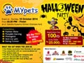 Dog Lovers Halloween Party