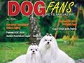 Indeks Dogfans Edisi 158/Desember 2014