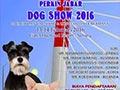 Pameran Anjing Perkin Jabar 2016